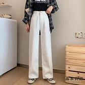 高腰小個子褲子直筒長褲女寬松顯瘦垂感闊腿牛仔褲【毒家貨源】