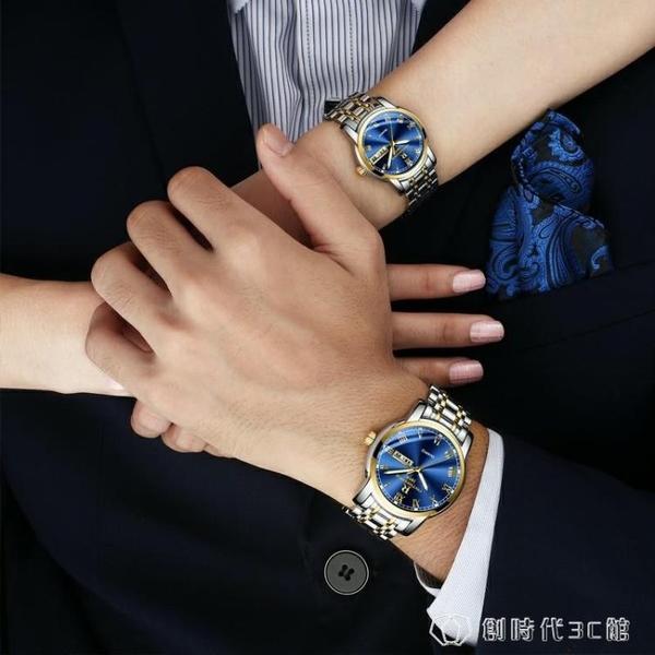 男錶男士概念情侶手錶男女學生運動石英時尚非機械錶 創時代3C館