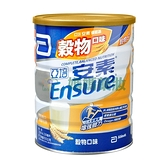 亞培 安素優能基均衡營養配方穀物口味 850g【媽媽藥妝】