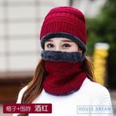 機車面罩 戶外防風防寒騎行面罩男女機車摩托車頭套防塵抓絨保暖帽子秋冬季 HD