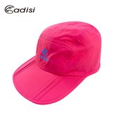 ADISI 折眉Supplex抗UV球帽 AS16033 / 城市綠洲 (UPF40+.防曬.防紫外線.機能帽.吸濕快乾透氣)