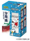 牙周適牙齦護理牙膏-經典配方100g+潔淨酷涼90g 加送Snoopy史奴比玻璃水瓶一個  *維康*