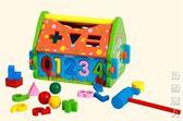 數字立體木質制拼圖男女孩寶寶早教益智力嬰幼兒童玩具  街頭潮人