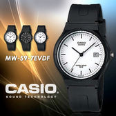 CASIO MW-59-7E 男女兼用手錶 MW-59-7EVDF 現貨+排單 熱賣中!