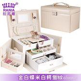 首飾盒收納大容量公主手飾盒 歐式小奢華韓國木質帶鎖飾品盒YXS  one shoes