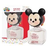 Disney Tsum Tsum 米奇淡香水 50ml