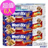 【Weet-bix】澳洲全榖片-麥香系列 6入組(麥香高纖+麥香高鈣)