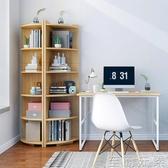 角櫃 轉角櫃客廳簡約現代牆角櫃經濟型置物架臥室角落書櫃三角形收納櫃WD 至簡元素