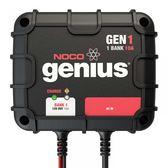 NOCO GENIUS GEN1 自動充電器 防水設計 充電2倍速率