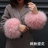 冬季保暖毛毛大袖套女仿皮草袖口套手圈假袖子手腕套防風袖口護袖 辛瑞拉