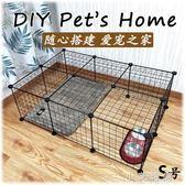狗狗圍欄室內柵欄隔離門小型犬泰迪欄桿兔子寵物貓咪擋板籠子護欄小艾時尚.NMS