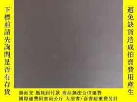 二手書博民逛書店罕見日本醫科大學教授中村康博士《傳染病》眼科;南滿洲鐵道株式會社新京醫