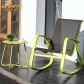 陽台搖椅成人北歐休閒簡約懶人午睡椅搖搖椅躺椅靠椅老人逍遙椅MBS「時尚彩虹屋」