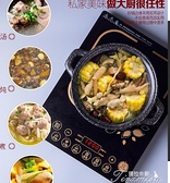 砂鍋-砂鍋電磁爐專用麥飯石燉鍋湯鍋家用石鍋明火適用燃氣陶瓷煲湯沙鍋 快速出貨