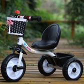 新款兒童三輪車男女孩腳踏車小孩自行車寶寶嬰兒手推車1-2-3-4-5歲·樂享生活館liv