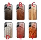 三星S20手機殼S20 Plus新款s20 Ultra木紋鋼化玻璃tpu軟邊Note20 Plus防摔保護套S20 FE 5G