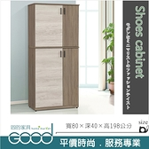 《固的家具GOOD》506-001-AG 艾妮雅雙色198高鞋櫃【雙北市含搬運組裝】