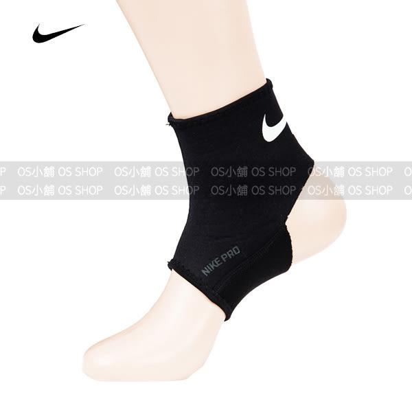 Nike 護踝套2.0 (亞規) AC2508-010 黑色 (OS小舖) 【代購】