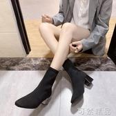 鞋子女秋冬季新款潮鞋粗跟高跟馬丁靴針織彈力襪子靴方頭短靴 雙十一全館免運