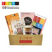 【愛不囉嗦】中元幸福平安保庇箱 ( 祈福、防疫、平安 )
