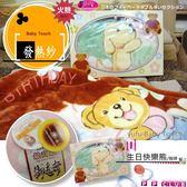 2017回饋【生日快樂熊/咖】超細˙雙層設計˙日本發熱紗/嬰兒盒毯(100*140 cm )