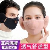冬季純棉保暖面罩全臉騎行男女加厚護耳口罩防風防寒防塵加絨護臉快速出貨