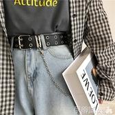 皮帶雙排孔時尚造型皮帶設計自制ins超火圓環女士腰帶鍊條朋克風BF潮 伊蒂斯 交換禮物