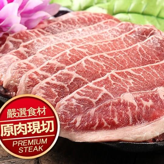 【愛上新鮮】美國藍帶特選嫩肩牛肉片2盒