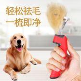 【雙11】狗狗梳子脫毛梳 寵物梳子釘耙梳 薩摩金毛邊牧針梳狗毛刷寵物用品免300