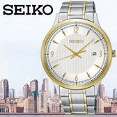 SEIKO日本精工紳士簡約時尚腕錶7N42-0GJ0KS/SGEH82P1公司貨