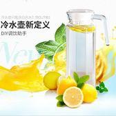 茶壺  青蘋果玻璃大容量水杯套裝防爆耐熱家用耐高溫涼水杯 GB1864『愛尚生活館』