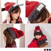 《ZB0450》親子系列.英文布標大毛球球針織毛線帽 OrangeBear