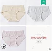 內褲 3條寶娜斯夏季中腰無痕舒適冰絲內褲女抗菌襠透氣薄款三角褲女士