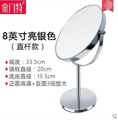 歐式鏡子雙面梳妝鏡公主鏡隨身便攜美容鏡【8英寸平面鏡+3倍放大  亮銀色】