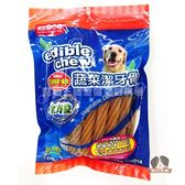 【寵物王國】K.C.DOG G63-3蔬菜螺旋潔牙骨-巧達乳酪(起司)+雞肉(長)20入