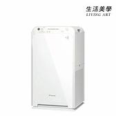 大金 DAIKIN【MC55X】空氣清淨機 適用13坪 除菌 脱臭 遙控器 PM2.5 MC55W後繼 2021年式