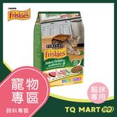 喜躍貓乾糧特選營養室內貓配方1.1kg【TQ MART】