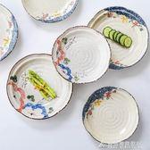 盤子 4個裝日式餐具盤子菜盤家用手繪釉下彩創意陶瓷不規則菜盤子碟子   酷斯特數位3C