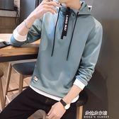 衛衣春秋季男士長袖t恤青年學生韓版修身連帽衛衣潮流帥氣套頭打底衫  朵拉朵衣櫥