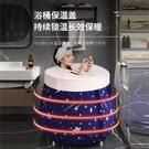 加厚折疊洗澡桶浴桶成人大號泡澡桶沐浴桶兒童洗澡盆浴盆家用浴缸