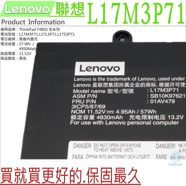 LENOVO L17L3P71 L17M3P71 L17S3P71 電池(原廠)-聯想 T480S,T480S-20L7,T480S GHK,T480S FHK,T480S-20L8