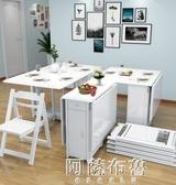 會議桌 現代簡約小戶型多功能長方形可折疊伸縮家用實木4餐桌6椅8人桌子 mks雙12