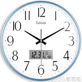 掛鐘 凱諾時掛鐘客廳鐘錶個性創意時鐘現代簡約大氣掛錶時尚石英鐘家用 歌莉婭YYJ