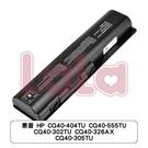 惠普 HP CQ40-404TU CQ40-555TU CQ40-302TU CQ40-326AX CQ40-305TU
