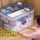 家庭裝箱小型家用藥箱急救箱藥品收納盒大號用箱全套藥盒 快速出貨
