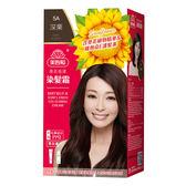 美吾髮 葵花亮澤染髮霜(5A 深栗)40g+60g
