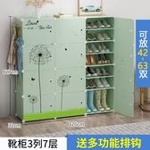 防塵鞋架宿舍塑料鞋櫃女簡易簡約現代組裝經濟型家用省空間收納櫃 NMS快意購物網