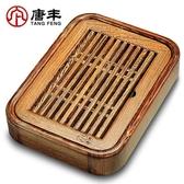 木小茶盤儲水式茶海 實木茶台排水托盤乾泡茶盤功夫茶具ATF「青木鋪子」