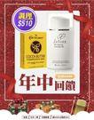 角質調理露50ml 送 可可兒-乳木果油極潤香皂 113g