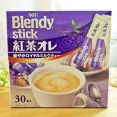 AGF Blendy Stick 即溶咖啡紅茶歐蕾 330g【4901111201668】(日本沖泡)
